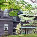 Meiji Mura House thumbnail