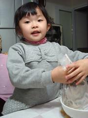 090107團購芋頭_004