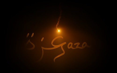 Gaza wallpaper