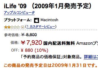 2009-01-25_0635