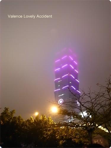 霧朦朦的101大樓