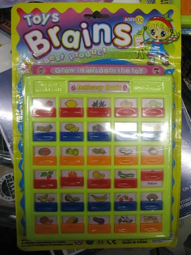 Toys Brains
