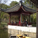 090clpagoda suzhou
