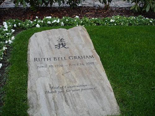 Mormântul lui Ruth Graham