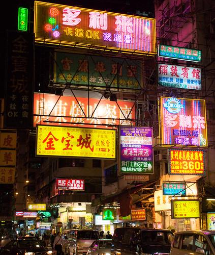 Kowloon 19