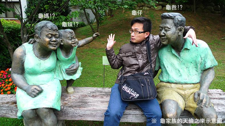 20090328_中華校園一景