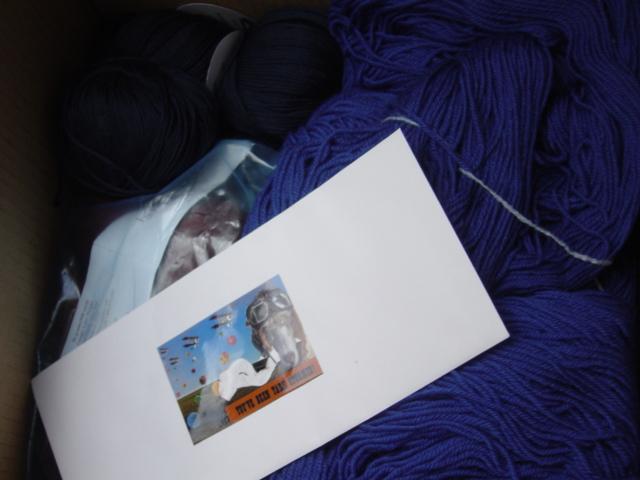 Yarn Storming Box