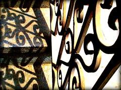 Iran maggio 2009 (anton.it) Tags: trip iran digitale steps persia ombre viaggio tabriz gradini iraniansplaces antonit thelargestgroupintheworld ringexcellence