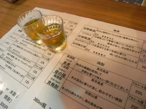 天水屋酒造@黒潮市場-08