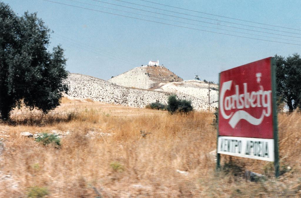 Greek/Turkish Border - Cyprus