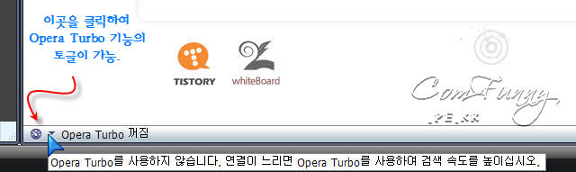 Opera 10 RC