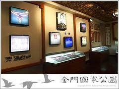 俞大維紀念館-04