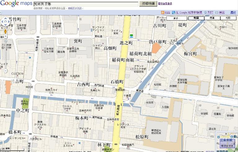 google信三郎