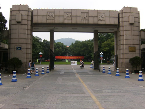 Zheda Main Gate by you.