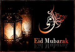 Eid Mubarak to all..... (Imran Khan - Always Pakistan First) Tags: life lighting new friends pakistan cute me beauty self fun army amazing nice fantastic sand flickr day moody superb sweet bokeh great eid experiment happiness shy super hype estrellas excellent pakistani forever greetings kuwait muslims lovely friday pure greetingcard pura 2009 lahore unforgettable enjoyment meee pleasant polite lonliness marinamall salmiya everlasting mubarak countless sialkot educated neika mangaf eidulfitr eidcard imrankhan dosti tensions zeeimran420 jugnoo aplusphoto creativezee esmaeel patchup myclones salmiyabeach darogawala 20092009 19092009