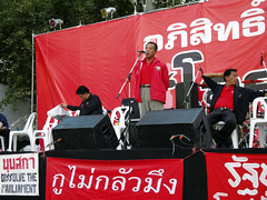 December 30, 2008 (Keeping Red) Tags: red thailand politics redshirts prodemocracy udd