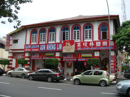 Aun Kheng Lim