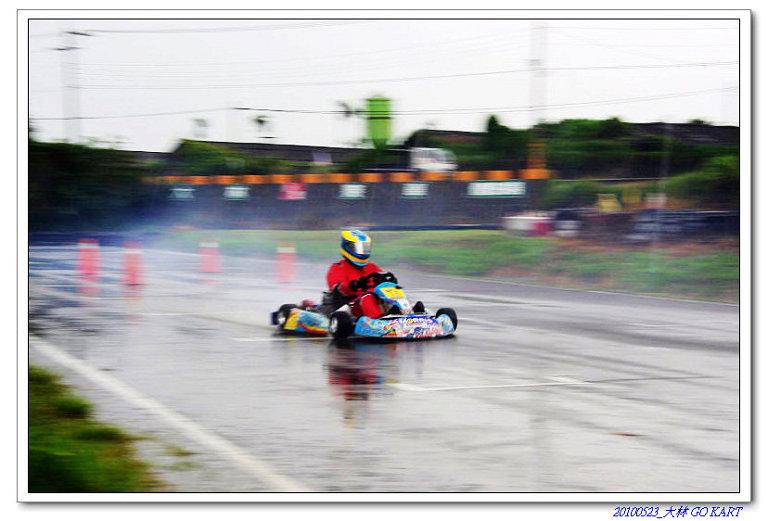 嘉義大林 Go Kart 試拍