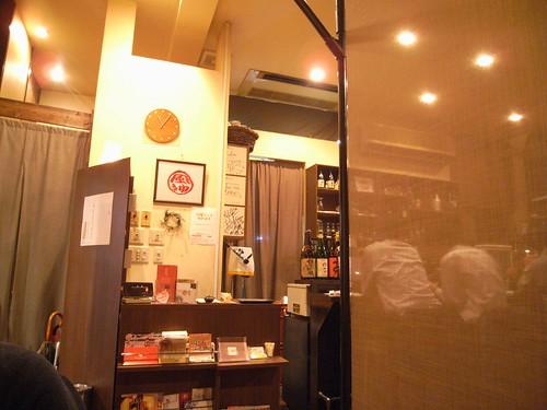 『カフェ&おちゃづけビアホール 風神』@香芝-02