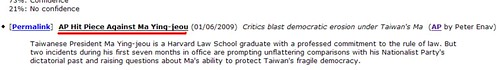 ESWN Hates Taiwan's Democracy