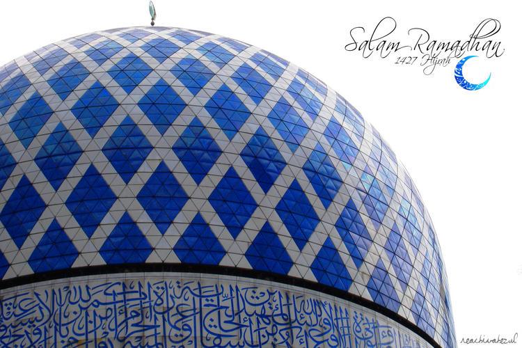 Salam-Ramadhan-al-Mubarak-1427-Hijrah