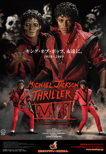 michaeljackson_thriller-big