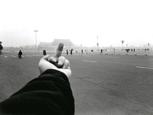 aiweiwei-study-of-perspective-tiananmen-1997
