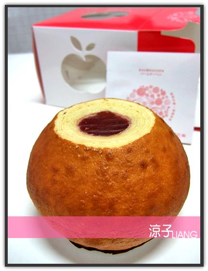 元樂年輪蛋糕06