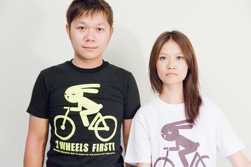 TAIPEI BREMEN 台北不來梅