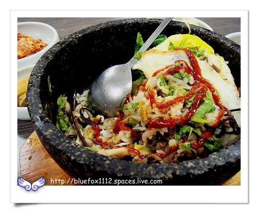 090809韓味館11_加了辣醬的石鍋飯