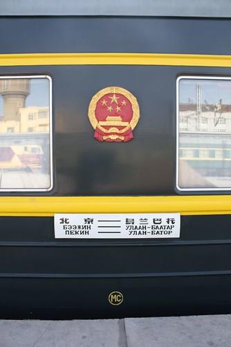 Mongolia - 005