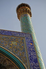 Minaret, Imam Mosque (DSLEWIS) Tags: iran minaret muslim islam mosque esfahan masjid minarets isfahan iwan masjed imammosque masjedeimam