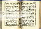 600 تلاوة لكبار المقرئين فى مصر والعالم الاسلامى