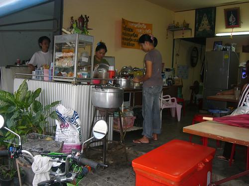 Koh Samui Kui Jap Vietnam0000