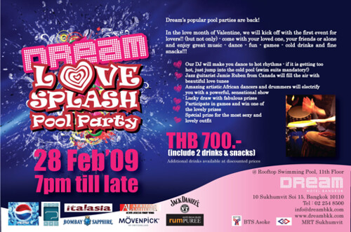Dream Love Splash Pool Party @ Dream Hotel 28.02.09
