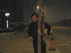 090209 09  () Tags: video beijing   g9