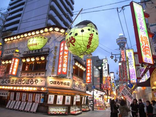 大阪「新世界」ツアー