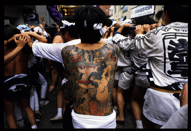 TATTOOS ASAKUSA  OF TRIBAL  photo
