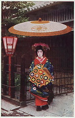 Tayuu - a Japanese courtesan (noel43) Tags: japan japanese district prostitute prostitution redlight pleasure meiji yoshiwara taisho oiran tayu tayuu kamuro