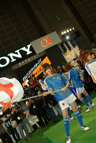 Sony booth