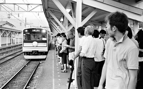 Tsurumi Ono station