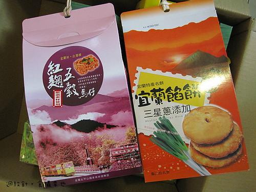 康成食品紅麴沙其馬與蔥餡餅禮盒