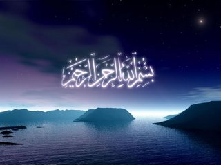 Amalan Sunah Pada Bulan Ramadhan