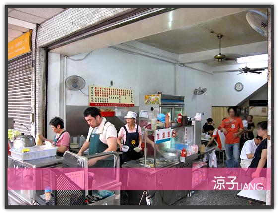 台中南屯豬腳麵線01