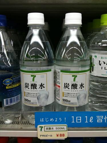 セブンイレブンの炭酸水