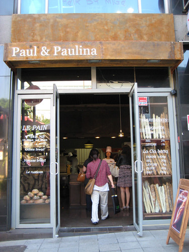 VMF Day 12: Paul & Paulina Bakery