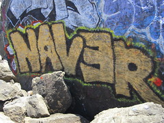 naver (what you write?) Tags: sf arizona graffiti colorado nave be amc ra ras gmc mhc atb ula oms emr wkt navem