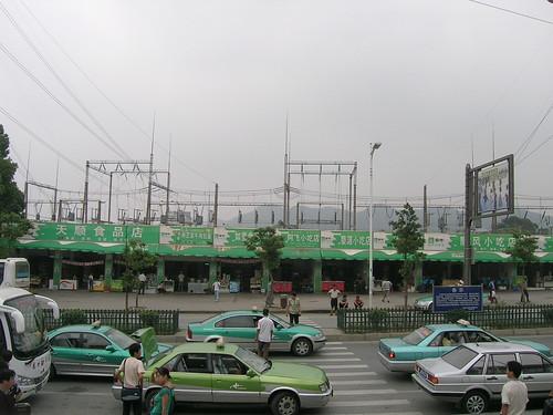 杭州 Hangzhou