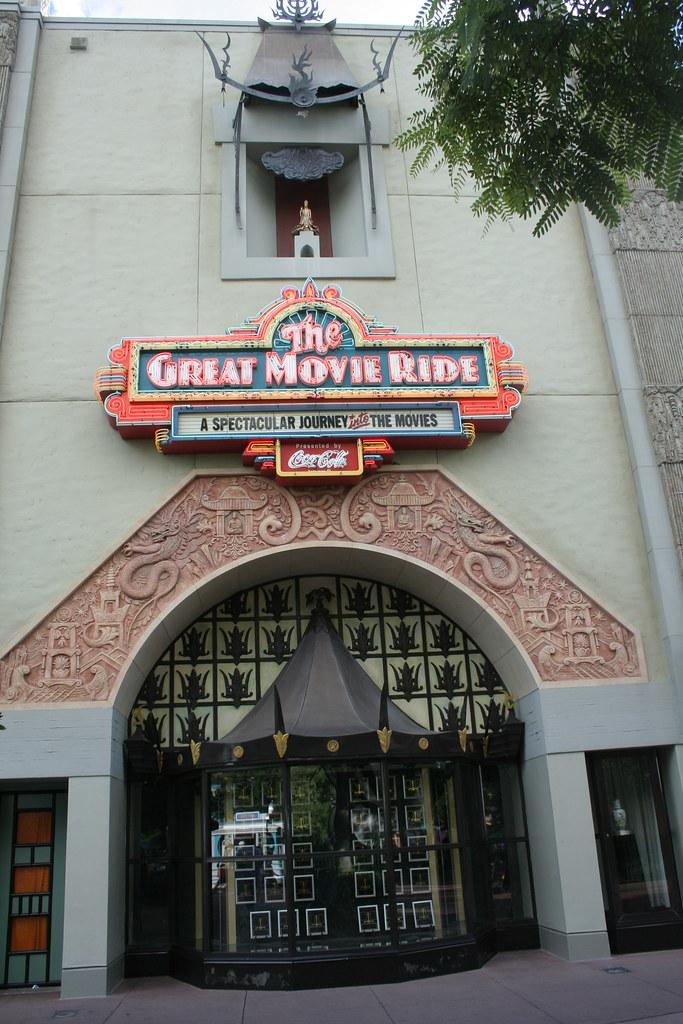 Movie Ride