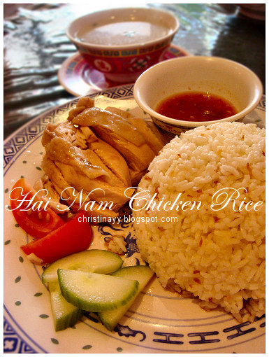 Royal Asian Restaurant: Hai Nam Chicken Rice